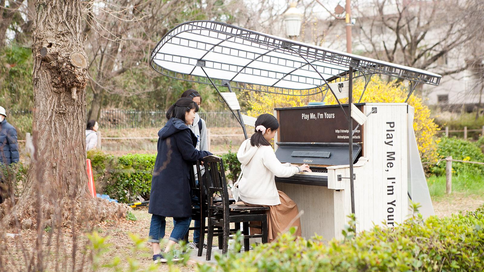 Play Me, I'm Yours Kunitachi 2018 | Kunitachi Arts and Sports Foundation