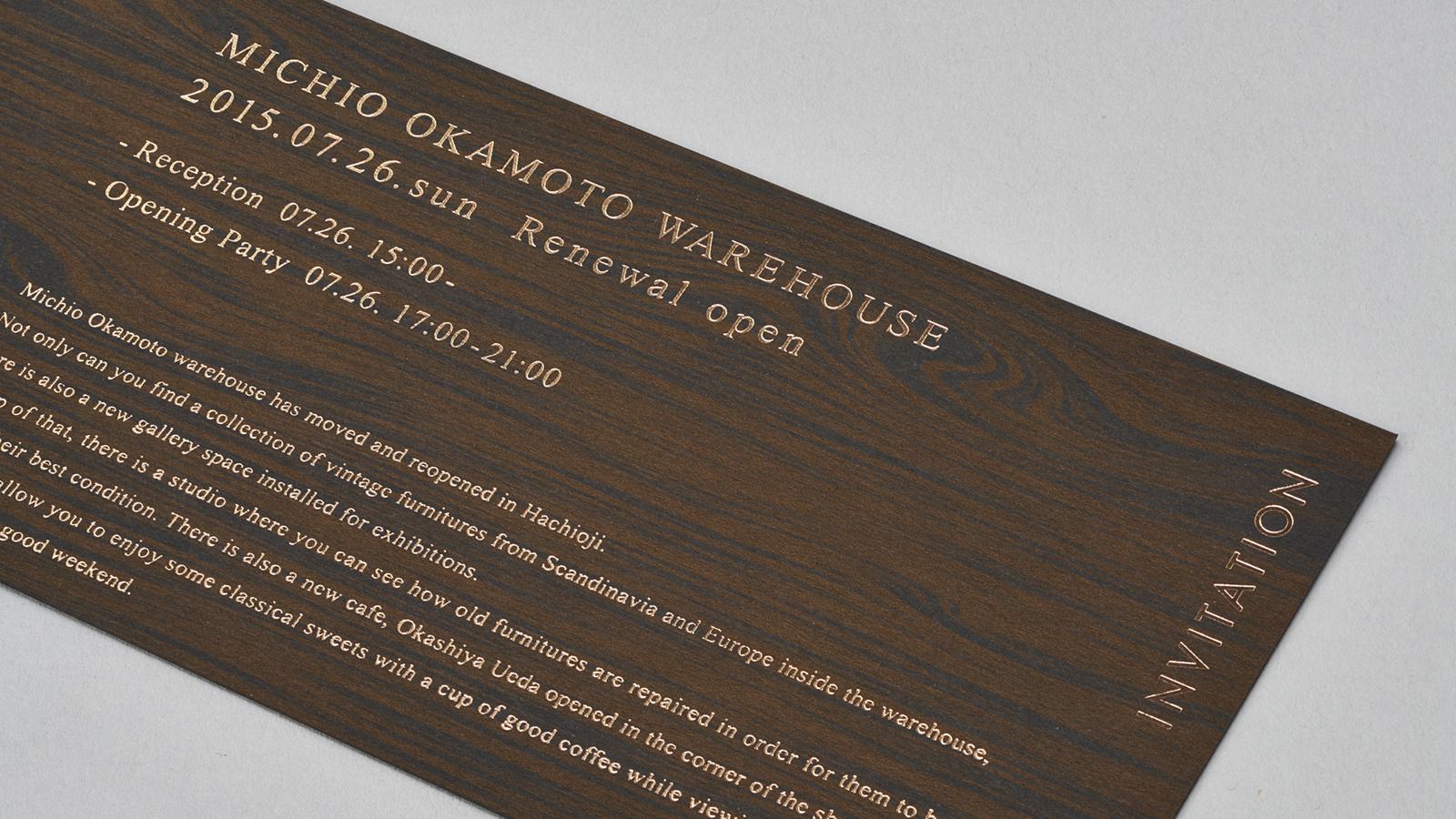 MICHIO OKAMOTO WAREHOUSE インビテーションカード|MICHIO OKAMOTO WAREHOUSE