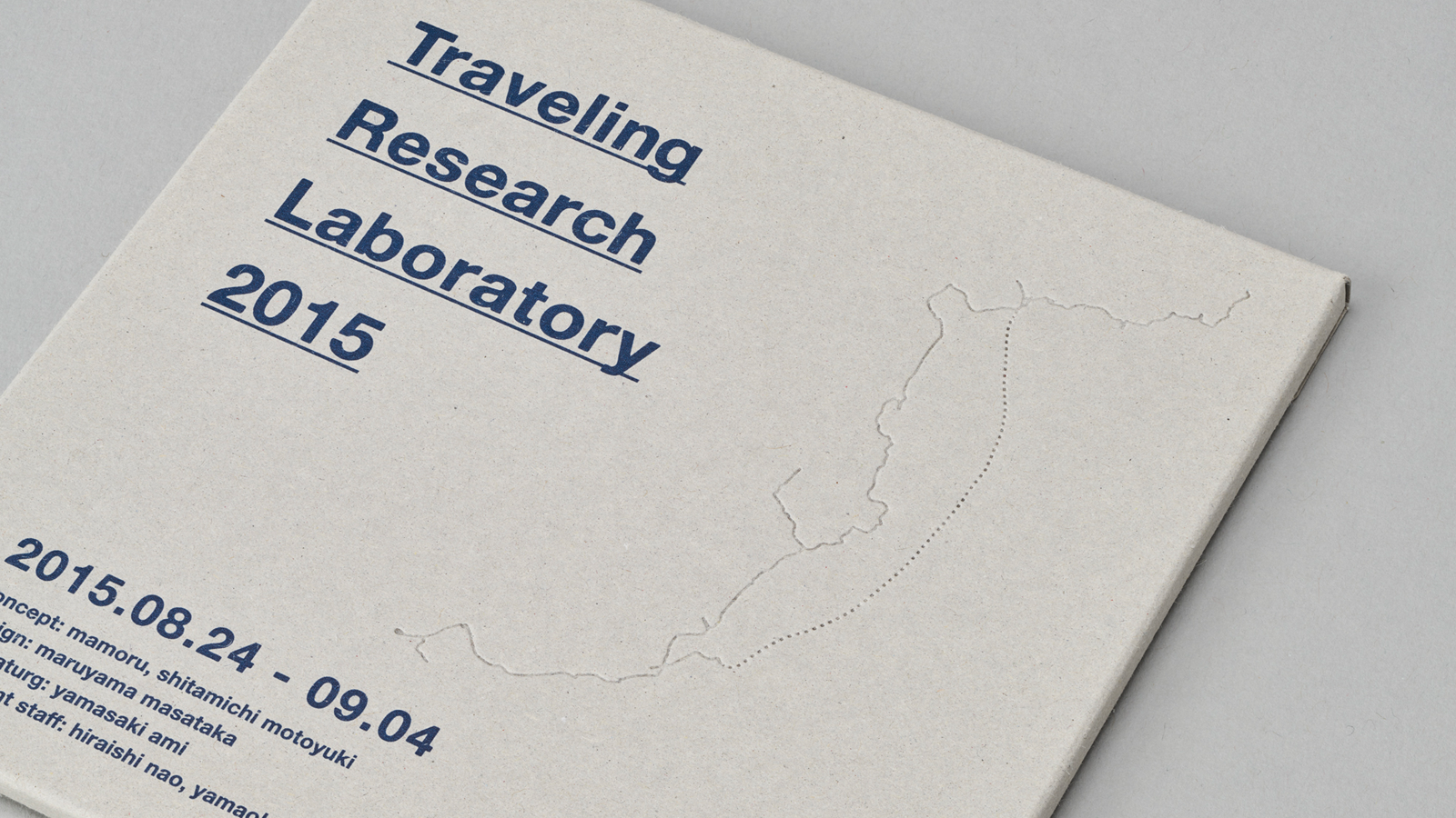 Traveling Research Labratory 2015