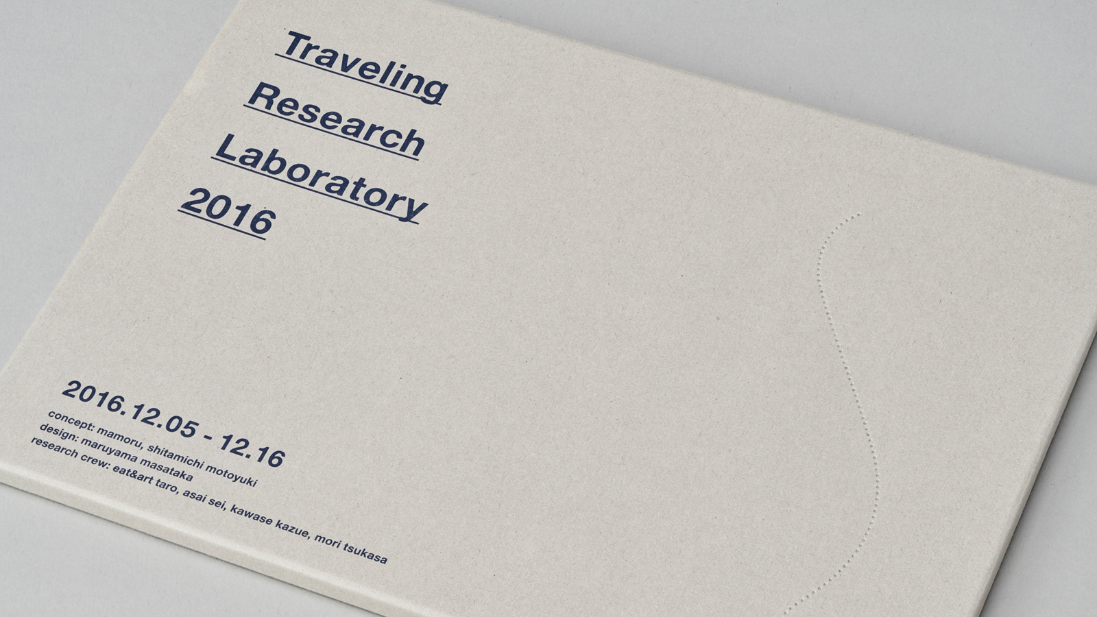 Traveling Research Labratory 2016
